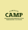 cyrillic slab serif font in classic style vector image vector image