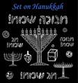 set on hanukkah doodle dreidl hebrew hand draw vector image vector image