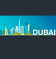 travel banner to dubai flat vector image vector image