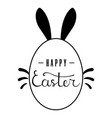 easter bunny egg with lettering on white vector image