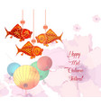 mid autumn festival with carp lantern background vector image vector image