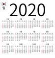 calendar 2020 korean sunday vector image vector image