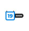 calendar icon eps10 editable calendar vector image