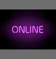 neon glowing arrow pointer vector image vector image