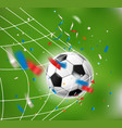goal soccer ball a net world competition concept vector image vector image