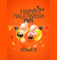 helloween party banner vector image
