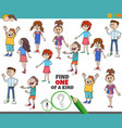 one a kind game for children with kids and vector image vector image
