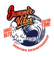 summer vibes emblem template with sea waves vector image vector image
