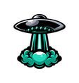 ufo logo icon vector image vector image