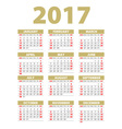 2017 Calendar design in beiyellow beige color Wall vector image