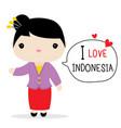 indonesia women national dress cartoon vector image vector image