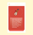 love guitar mobile vertical banner design design vector image