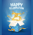25 th years anniversary and open gift box with vector image vector image