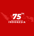75th happy independence day indonesia banner