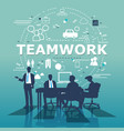 A group of businessmen is a teamwork vector image
