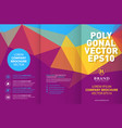 abstract colorful geometric trifold brochure vector image