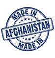 made in Afghanistan vector image vector image