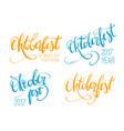 oktoberfest hand lettering set brush pen vector image vector image