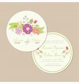 round wedding card vector image vector image