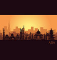 abstract urban landscape with landmarks of asia vector image vector image
