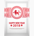 chinese new year 2018 poster with copy space and vector image vector image