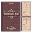 Restaurant menu design template - vector image