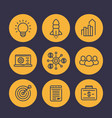 startup icons in linear style vector image vector image