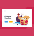 asian fastfood lunch meal landing page template vector image