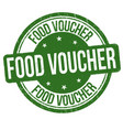 food voucher sign or stamp vector image