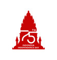 happy independence day indonesia prambanan temple vector image vector image