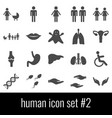 human icon set 2 gray icons on white background vector image