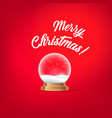 merry christmas snow globe ball chrismas object vector image