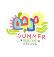 summer colorful logo template original design vector image vector image