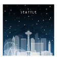 winter night in seattle night city in flat style vector image vector image