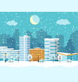 christmas winter city landscape vector image
