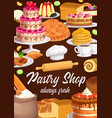 desserts and sweet pastry shop vector image vector image