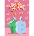 Happy Birthday Age 18 Announcement and Celebration vector image