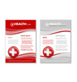 health care document templates vector image vector image