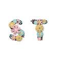 paper art flower alphabet beautiful romantic vector image vector image