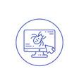 computer bug virus line icon vector image vector image