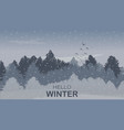 beautiful winter landscape background with winter vector image vector image