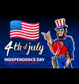 fourth of july usa independence day greeting card vector image vector image