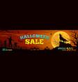 happy halloween wolf on moon for sale orange vector image vector image