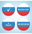 russian presidential election vector image