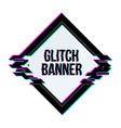 creative of geometric glitch vector image