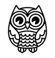cute cartoon owl bird with big eyes in sitting vector image vector image