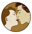 kissing couple in sepia color vector image
