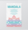outline mandala poster vector image vector image