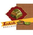 Turkish baklava 3 vector image vector image