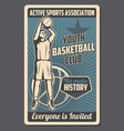 basketball player with ball sport game club vector image vector image
